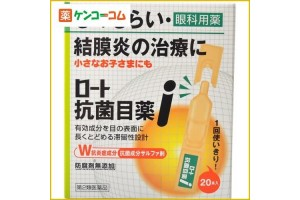Antibacterial + Anti-inflammation Effect - W eye drops (20 doses)