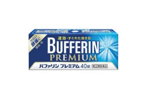 Bufferin Premium - 40 tab (pain killer, cold drug)