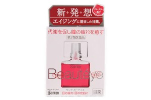 Sante beaute 12 ml eye drops - Eye metabolism and Fatigue