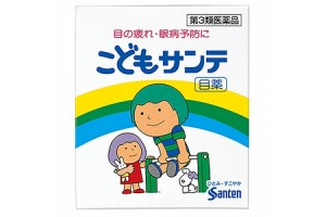 Children Eye drops Light - for Computer and School - Kodomo 8 ml