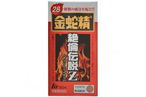 KINJYASEI (potency, men's health, virility, erectile dysfunction)