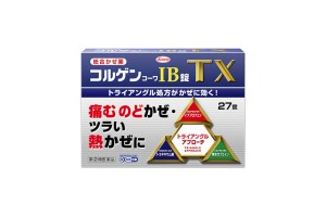 Complex cure for cold and virus infections Colgen Cowa IB TX