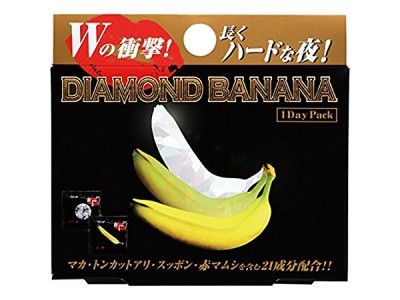 Diamond Banana for men's health