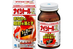 ULTRA BURN - SUPER WEIGHT LOSS diet pills from Japan! - For 2 weeks