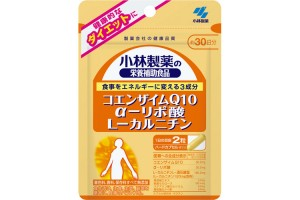 Coenzyme Q10 - Blood Pressure - for 30 days.