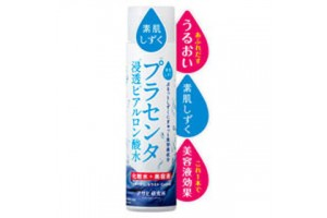 RÉBRANCHE ASAHI LOTION - 200 ml. Ion therapy, cell revitalization