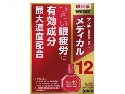 Strong Eye Fatigue Care - Medical 12 ml