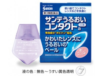 Eyedrops for contact lenses Sante Uruoi Contact