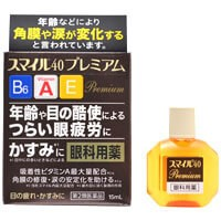 Smile 40 premium 15 ml - Eye fatigue Premium Care