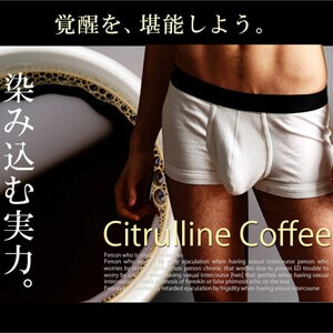 Men's Coffee with Citrulline - 200 gr. (Potency, men's health, virility, erectile dysfunction)