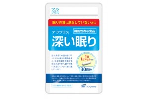 Deep Sleep R+ (ALA) from Japan for better quality of sleep.