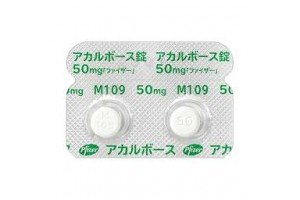 Acarbose tablets 50 mg for hyperglycemia (Glucobay, Precose, Prandase)