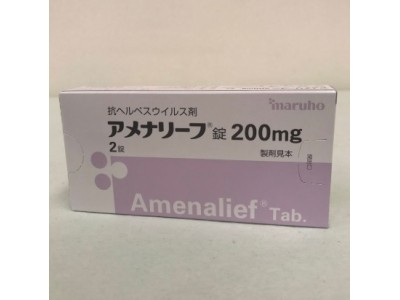 Amenalief 200 mg tablets (herpes)