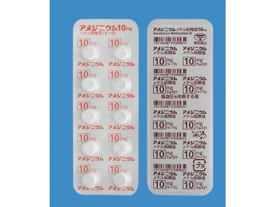 Amezinium metilsulfate 10 mg (hypotension, low blood pressure)
