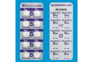 Amlodipine 5 mg from Japan (angina, blood pressure, hypertension).