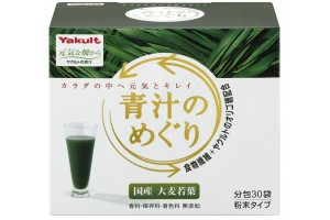 Aojiru organic green barley juice from Japan - 30 pcs