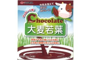 Aojiru from Japan (Chocolate).- 14 sachets. 2 weeks (Green Leaf Smoothie)