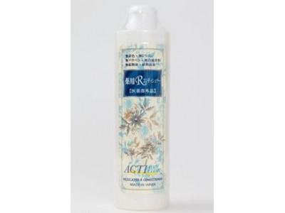 Acti conditioner for damaged hair