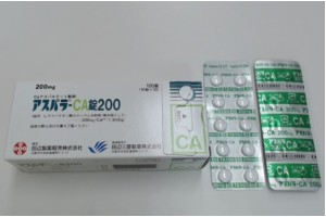 Aspara-CA 200 mg tablets from Japan (calcium deficiency, hypocalcemia)