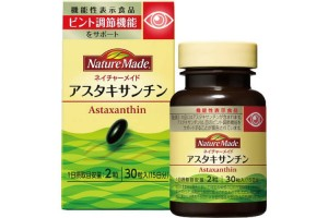 Astaxanthin - rejuvenation & normalizing blood circulation