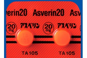 Asverin tablets 20 mg from Japan for cough
