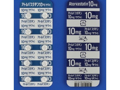 Atorvastatin tablets 10 mg for lowering cholesterol level (statin)