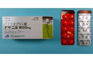 Azanin (azathioprine, imuran) tablets for Crohn's disease 50 mg from Japan