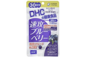 Blueberry Fast Attack for eye protection from Japan - 1 month