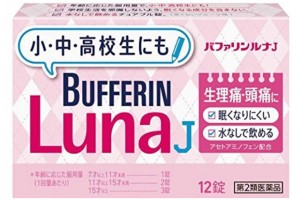 Bufferin Luna painkiller for children and teenagers