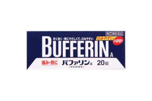 Bufferin A - pain killer