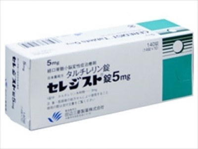 Ceredist tablets 5 mg for ataxia (muscle movement disorder).