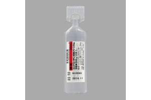 Chondroitin sulfate sodium injections 200 mg