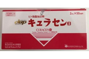 Curacen Essence - 2ml x 50 vials
