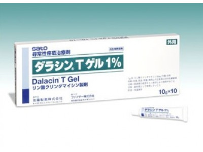 Dalacin T 10g from Japan (acne, purulent inflammation).