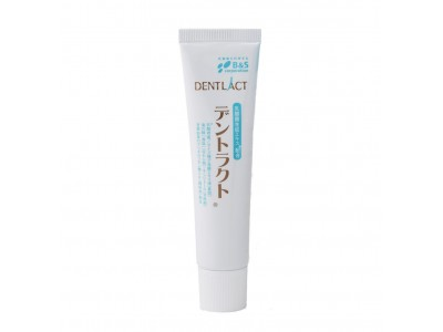 DentLact 70 g toothpaste with lactobacillus fermentation extract