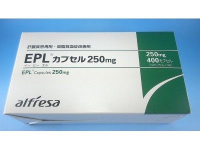 EPL capsules 250 mg for liver repair