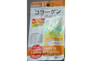 Express Marine Collagen - 20 days course (100% Natural Marine Collagen from Japanese Sea)