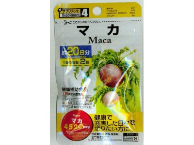 Express Maca for 3 weeks for men's health