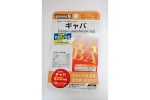Express Gammalon (Gaba-aminoacid, gamalon) - for 20 days