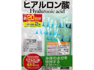 Express Hyaluronic Acid - for 20 days