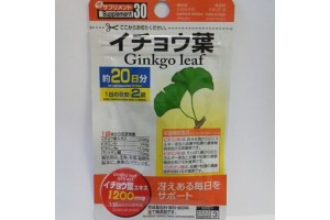 Gingko Extract Express  - for 3 weeks, cellulite treatment