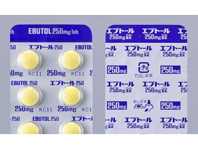Ebutol tablets 250 mg for tuberculosis and mycobacteriosis