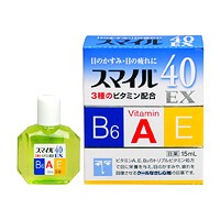 EYE Drops Smile X40 - 15 ml - Vitamins A, E, B6