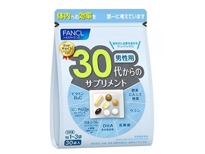 Vitamins for 30-year-old Men Fancl - for 1 month