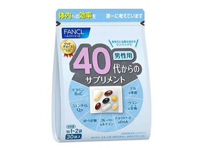 Vitamins for 40 year old Men by Fancl - 1 month