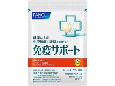 FANCL Immune Support chewing tablets for boosting immunity