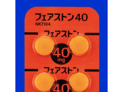 Fareston tablets 40 mg for breast cancer