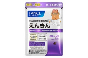Farsightedness (hyperopia) supplement from Japan