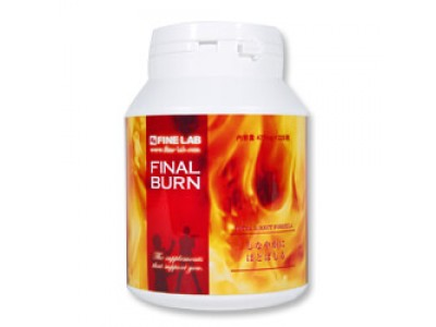 FINAL BURN - SUPER WEIGHT LOSS! - For 2-4 weeks 225 caplsules !