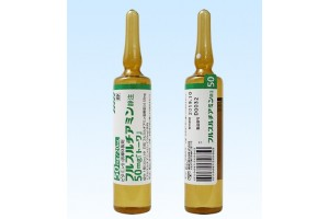 Fursultiamine (Vitamin B1) injections 50 mg from Japan (fatigue, anxiety, weakness)